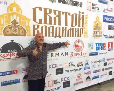 В октябре Севастополь примет кинофестиваль «Святой Владимир»