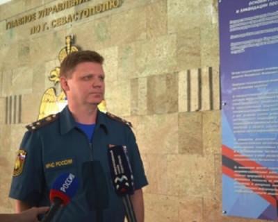 И.о. начальника УМЧС Севастополя лишился приставки
