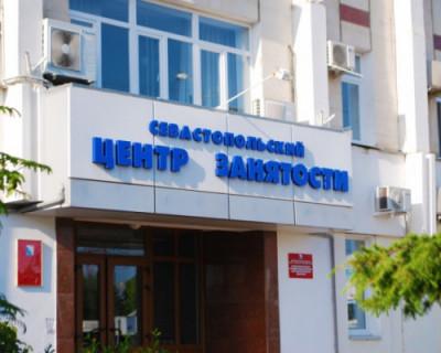 Севастопольцы открывают свой бизнес при поддержке службы занятости