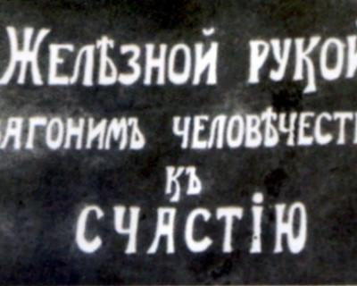 От «классовой мести» к системе государственного насилия. Кто устроил красный террор в Крыму?