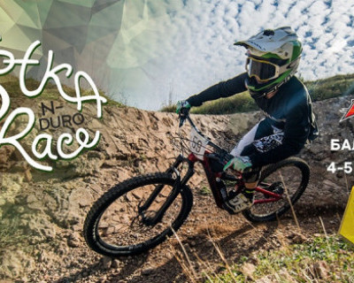 Гора Гасфорта - для отдыха и спорта