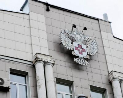 В Минздраве РФ планируют запретить вейпы