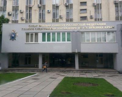 Управление СК РФ в Крыму возбудило уголовное дело в отношении симферопольской фирмы
