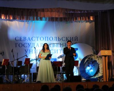 Севастопольский государственный университет отметил пятилетний юбилей