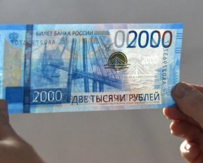 В Крыму задержали малолетних фальшивомонетчиков