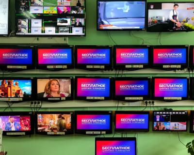 14 октября в Крыму и Севастополе отключат аналоговое телевидение