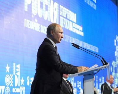 Когда Владимиру Путину сломали нос?