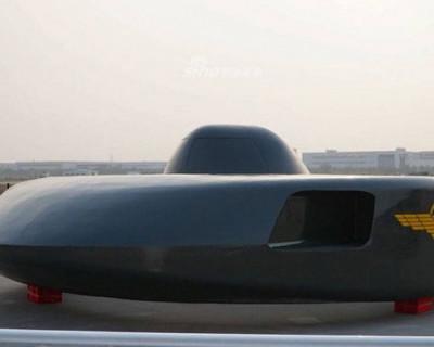 Китай построил боевую летающую тарелку (ФОТО)