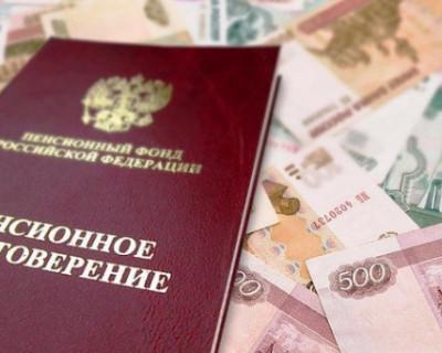 Севастопольские пенсионеры будут получать социальную доплату