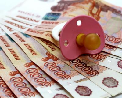 Веселый папаша задолжал своему отпрыску более 1 млн. рублей
