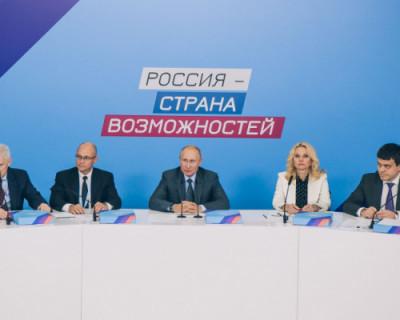 Стартовал конкурс управленцев «Лидеры России-2020»