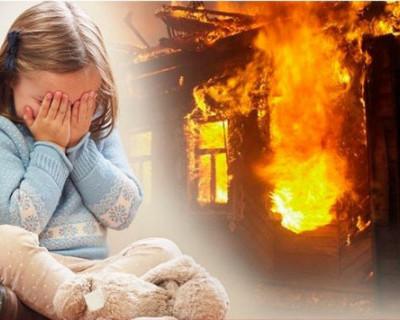 Гибель детей на пожарах в Севастополе. Статистика и предупреждение