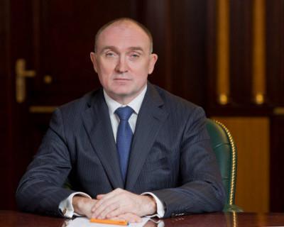 Экс-губернатор Челябинской области убежал за границу