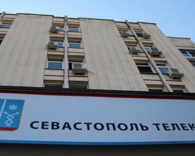 В «Севастополь телеком» проходят обыски