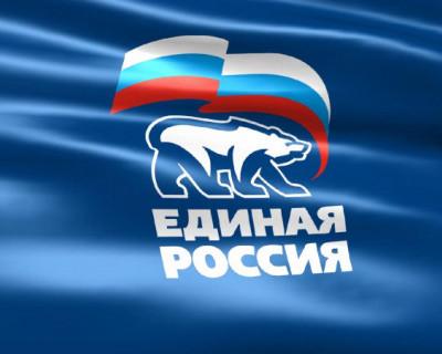 «Единая Россия» собирается объединяться с другой партией