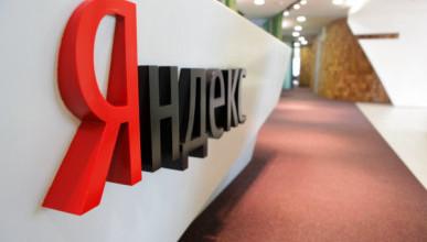 Почему падают акции Яндекса