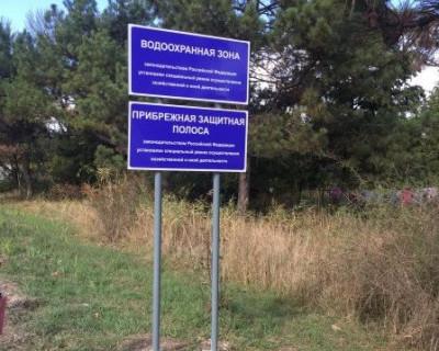 В Севастополе отметили знаками водоохранную зону