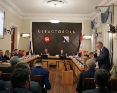 Правительство Севастополя направит в Заксобрание проект трехлетнего бюджета