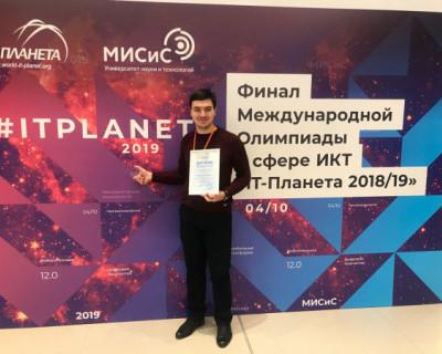 Севастопольский студент занял первое место на компьютерной олимпиаде в Москве