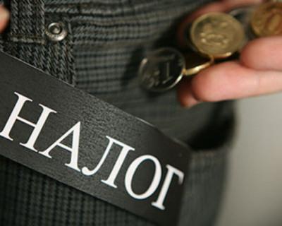 Сколько собрали налогов в Крыму