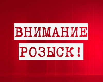 В Симферополе пропали две школьницы