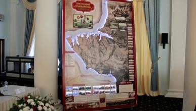 В Севастополе открылся Международный форум ««Мир спустя 165 лет после Крымской войны»