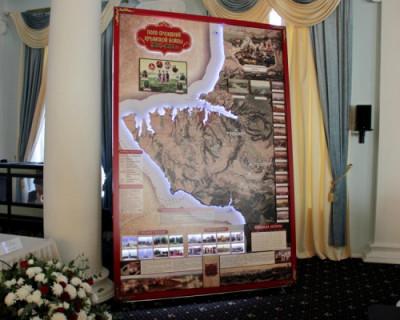 В Севастополе открылся Международный форум «Мир спустя 165 лет после Крымской войны»