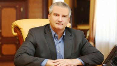 Кто возглавит комиссии по проведению конкурса по замещение должностей глав администрации Крыма