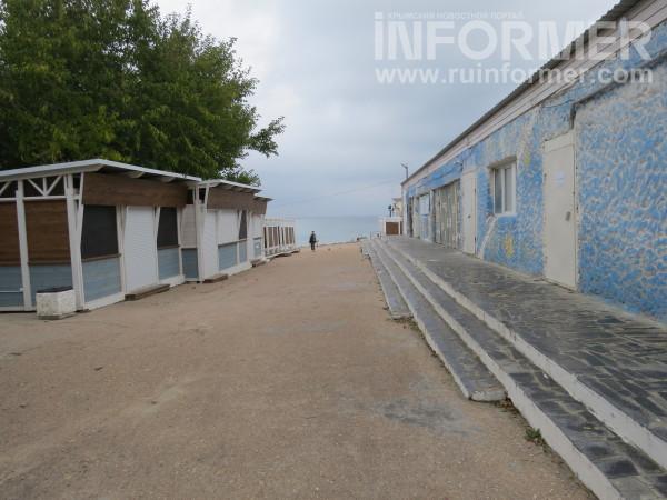 песочный пляж Севастополь