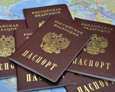 14 лет. Первый паспорт. Начать жизнь со штрафа?