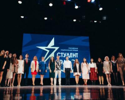 В Севастополе назвали имена лучших студентов года