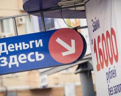 В России выросло число должников по микрокредитам