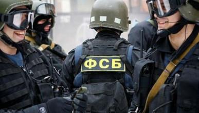 ФСБ  проводит обыски в московском райотделе полиции
