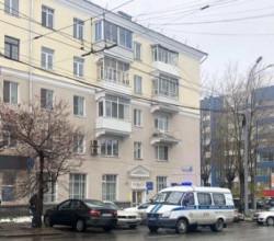 Вооруженное ограбление банка в Екатеринбурге (ВИДЕО, ФОТО)
