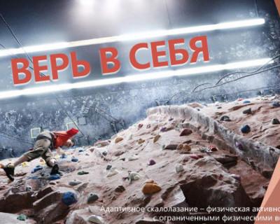 Проект «Севастопольских мам» одержал победу на конкурсе Фонда президентских грантов