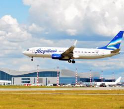 Аэропорт Симферополя открылся для приема и отправки самолетов