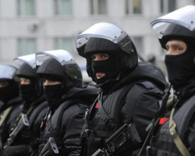 ФСБ изъяла крупную партию наркотиков возле Крымского моста
