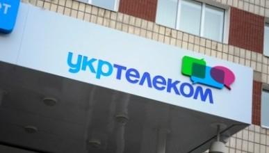 В ПАО «Укртелеком» заявили о незаконной передаче имущества компании предприятию «Севастополь Телеком»