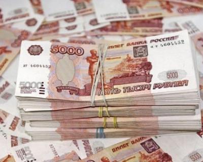 Почти три миллиарда рублей ждут россиян!