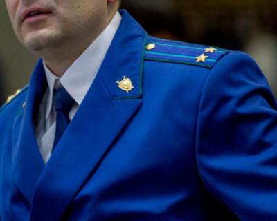 По обращению СРОО «Севастопольские мамы» прокуратура вынесла представления 19 учебным заведениям города