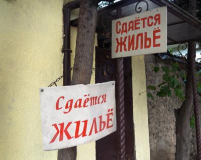 В Крыму приведут в чувство владельцев теневых гостиниц
