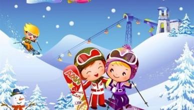 В Севастополе пройдет День зимних видов спорта