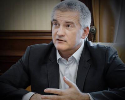 Сергей Аксенов: «Команду Крыма ждет полная перезагрузка!»