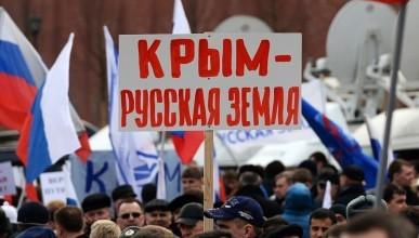 Киевская компания провела опрос в Крыму. Результат - 82% крымчан полностью удовлетворены тем, что Крым стал частью России