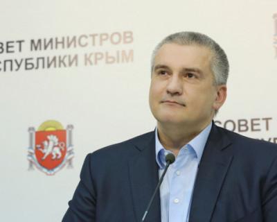 Сергей Аксёнов: «Мораторий на курортный сбор на территории Республики Крым будет продлен»