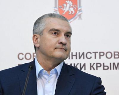 Сергей Аксёнов о росте цен в Крыму