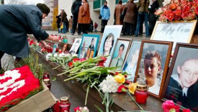 23 октября исполняется 17 лет со дня теракта на Дубровке