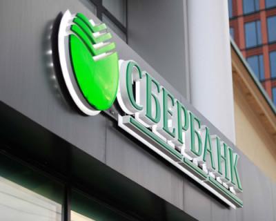 Персональные данные клиентов Сбербанка снова в открытом доступе