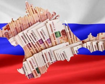 Бюджет Крыма на ближайшие три года будет бездефицитным