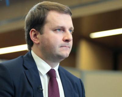 Севастопольская студентка побывала на встрече с министром экономического развития РФ
